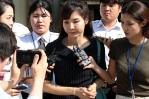 [포토] '안태근 공판' 증인 출석한 서지현 검사