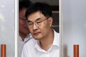 """靑 """"군통수권자, 문건 하달·병력동원 준비 등 실체 파악"""""""