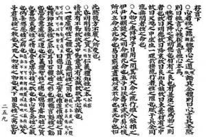 [고전의 향연-옛 선비들의 블로그] '존재의 본질' 치열한 탐구… 조선 양명학 체계를…