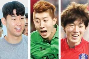 '손·조·황' 드림팀 자카르타 간다