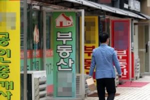지난달 주택시장 냉각…서울 거래량 작년 동기 대비 56%↓