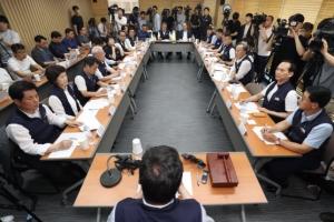 [서울포토] 소상공인연합회 긴급 임시이사회