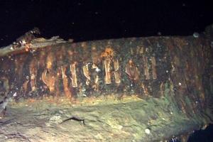 150조원의 금화 실은 러시아배 113년 만에 울릉 앞바다서 발견