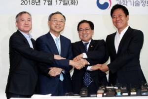통신 3사, 세계 첫 5G 상용화 공동 개시 합의