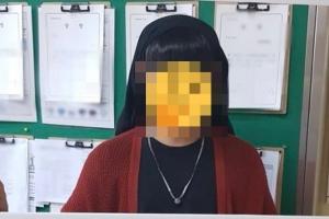 '양예원 조롱' 졸업사진 SNS에 올린 남학생, 논란 끝에 사과
