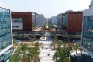 LG, 개방형 R&D 중심지 'LG사이언스파크'