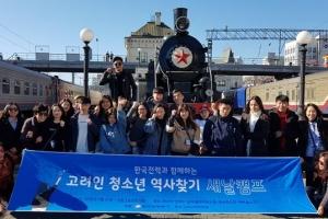 한국전력공사, 2만여명 공기업 최대 규모 봉사단