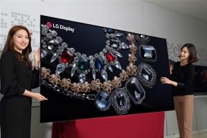 LG디스플레이, OLED로 미래 디스플레이 시장 견인