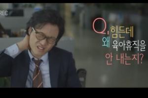 딸바보 조정치, 웹드라마 'I와 아이' 테마곡으로 육아대디 공감 이끌어