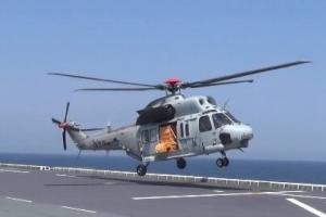 포항 해병대 헬기 '마린온' 추락…5명 사망·1명 중태