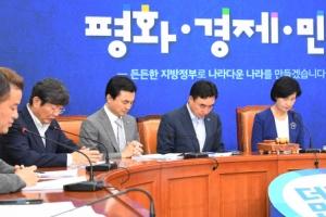 '마린온' 헬기 추락 순직 장병 23일 해병대장 치른다