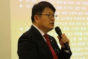 """'주가조작' 라정찬 네이처셀 대표 구속…""""증거인멸 염려"""""""