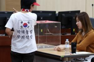 [포토] 1심 선고 방청권 응모하는 박근혜 지지자
