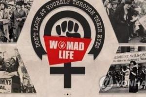 """여성에게 """"메갈·워마드""""라고 하면 폄하 또는 모욕"""