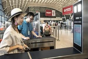중국, 베이징 신공항에 안면인식 기술 도입…출입국 신원확인