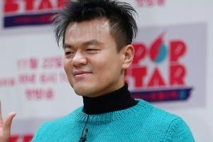 """박진영 """"순위조작 의혹, 문체부·공정위에 조사 의뢰"""""""