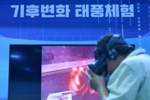 [서울포토] '기후기술이 한자리에' 대한민국 기후기술대전