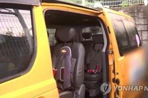 '동두천 어린이집' 수사 속도…사망 시간 추정은 어려워