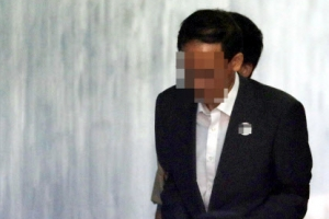 드루킹 특검 첫 영장 기각… 수사 차질 불가피