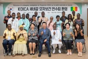 용산구, 세네갈 의료연수팀에 모자보건 사업 전수