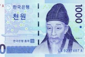 1000원 지폐속 이황 초상의 '허상'