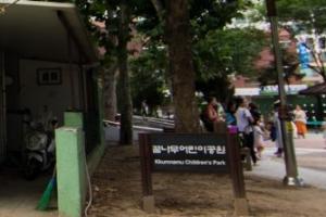 [단독]'용산 공원 땅주인' 고승덕 부부, 용산구청한테도 32억 받는다