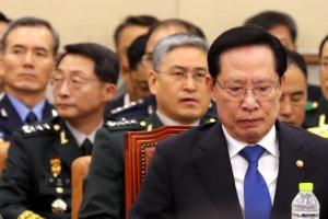 """계엄령 문건 세부자료 공개에 법사위 """"쿠데타 여지 크다"""" 공방"""