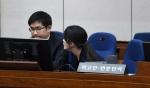 '국정원 특활비' 징역…