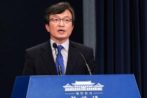 박근혜정부 軍, 탄핵기각되면 국회 언론 국정원 완전장악 계획