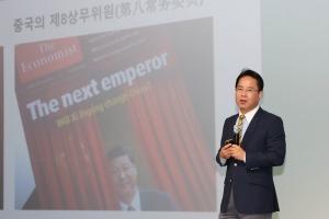 """""""미·중 무역전쟁, 시간은 결국 중국의 편 … 한국, 플랫폼과 금융에서 중국 공략해야…"""