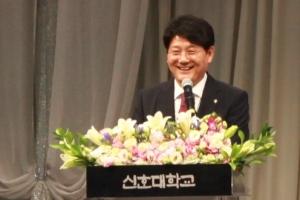 [새얼굴] 서갑원 전 의원, 신한대 제2대 총장 취임