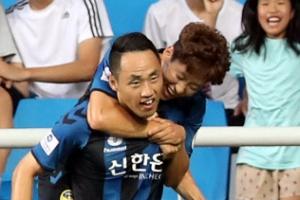 문선민 결승골 인천 17경기, 무려 4개월 만에 승리 신고