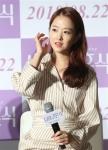 박보영, 언제봐도 사랑스…