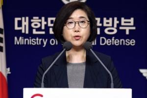 [서울포토] 국방부, 민군 합동수사본부 출범 계획 발표