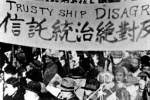 [곽병찬의 역사 앞에서 묻다] 1945년 '소련 신탁통치 주장' 가짜뉴스에 통일정부 수…