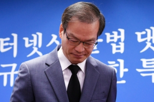 """특검 """"예기치 않은 비보""""… 드루킹 측근 소환 취소 등 수사 타격"""