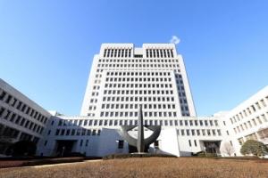 법원행정처 '법관 사찰 피해' 차성안 판사 관련 문건 추가 공개 결정