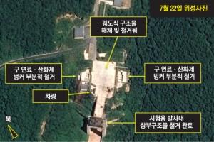 """""""北, 美본토 겨냥 ICBM 포기한 것""""… 9월 종전선언 논의 가능성"""