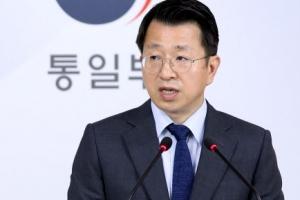 """통일부 """"방북시 안전 본인 감수 확인서"""" 논란"""