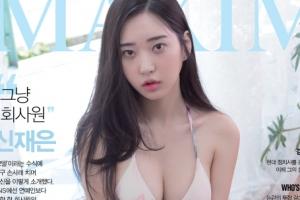 [포토] '아찔한 몸매' 신재은, 맥심 표지 장식