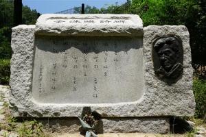 [미래유산 톡톡] 베를린 장벽 같은 대전차 방호시설… 무덤이 된 '4·19 시인' 김수…