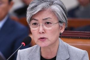 """강경화 """"북한 비핵화 믿고 협상""""…종전선언 협의 중"""