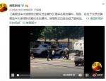 주중 미국대사관 부근서 폭…