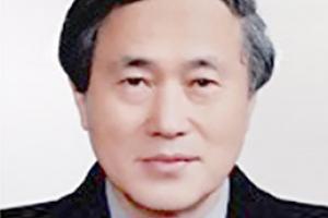 [열린세상] 비핵화 이후 북한의 발전 모델과 중국의 개입/박두복 국립외교원 명예교수
