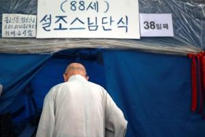[포토] 38일째 단식 이어가는 설조 스님