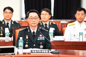 [서울포토] 국회 정보위 출석한 이석구 기무사령관