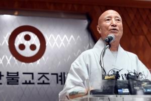 알쏭달쏭한 총무원장 설정 스님의 거취표명