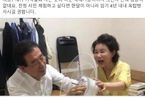 """하태경 독설 """"박원순, 임기 4년 내내 옥탑방 사시길"""""""