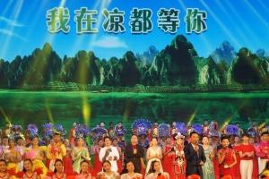 중국에서 가장 시원한 도시 '류판수이'를 아십니까