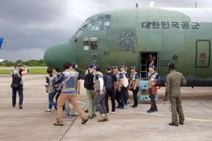 [라오스 댐 붕괴] 정부 긴급구호대 도착… 라오스 당국은 피해 축소
